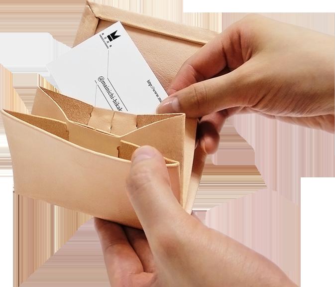 Kit カード入れパーツ 共通 アコーディオン型