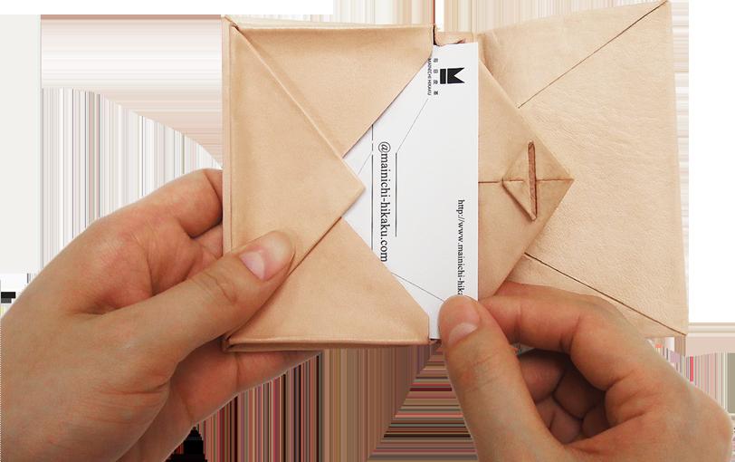 Kit カード入れパーツ 共通 レター型