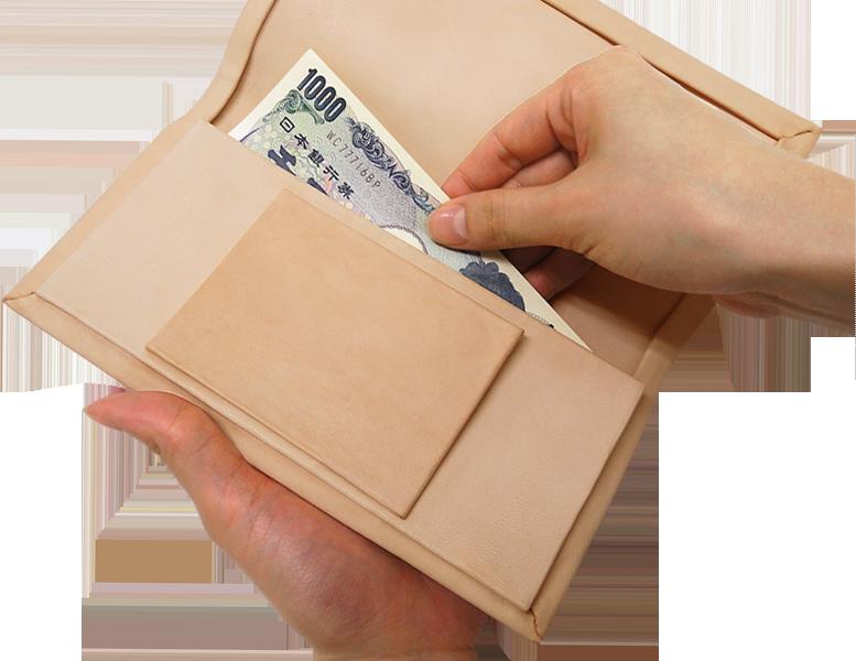 Kit 札入れパーツ シングル 長財布用 ジョイント型