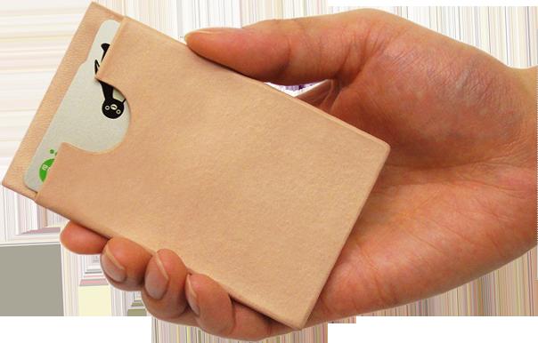 Kit パスケース ピンチ型